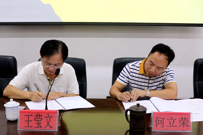 师事务所与广西民族大学法学院举行战略合作框架协议签约仪式