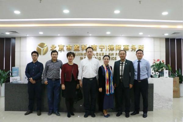 广西大学法学院法律硕士到访 盈科南宁分所参观交流